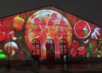 Световое шоу на фасаде Манежа 2018 от ЭНИТ